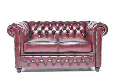 Chesterfield Sofa Original Leder | 2-Sitzer | Antik rot | 12 Jahre Garantie