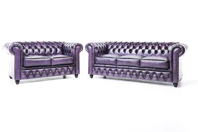 Chesterfield Sofa Original Leder |  2 + 3  Sitzer | Antik Violett |12 Jahre Garantie