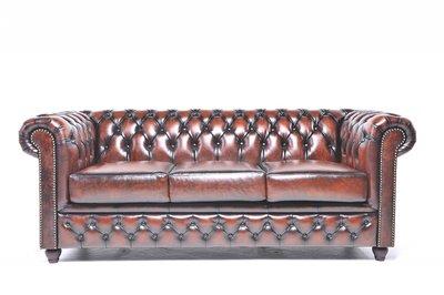 Chesterfield Sofa Original Leder   3-Sitzer   Antik braun   12 Jahre Garantie