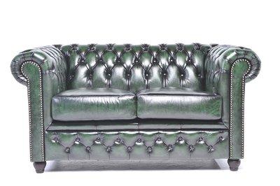 Chesterfield Sofa Original Leder | 2-Sitzer | Antik grün | 12 Jahre Garantie